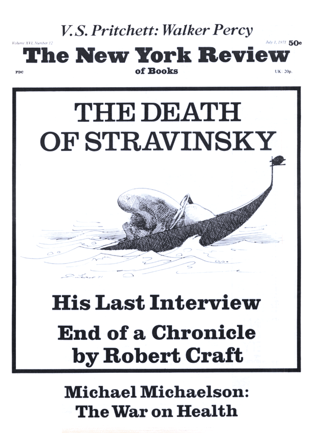 Image of the July 1, 1971 issue cover.