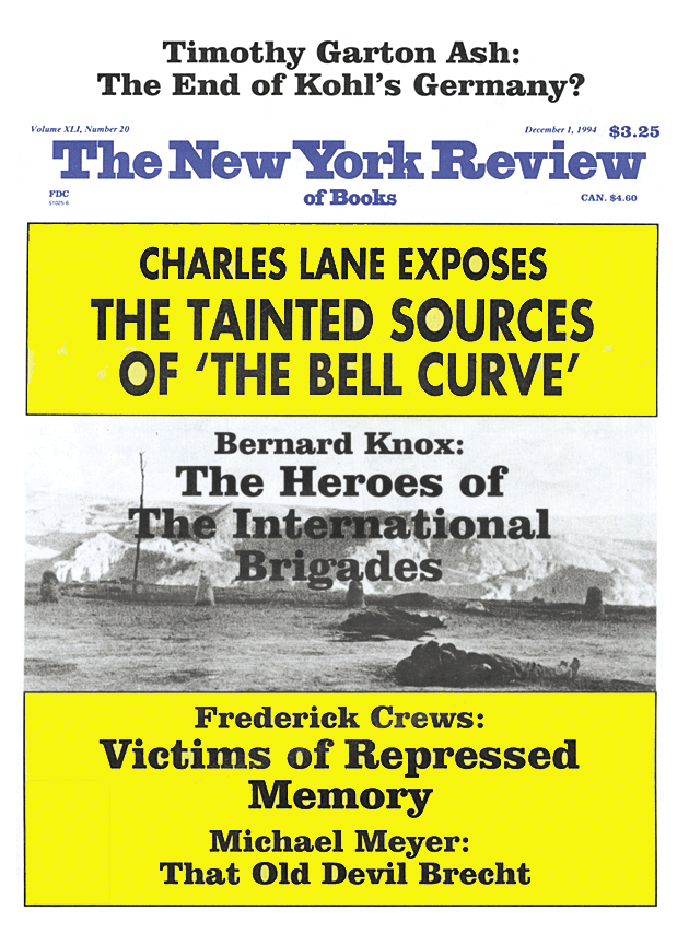 Image of the December 1, 1994 issue cover.