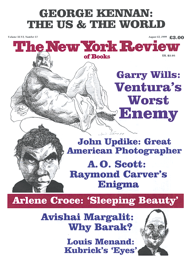 Image of the August 12, 1999 issue cover.