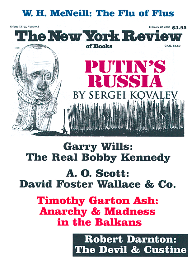 Image of the February 10, 2000 issue cover.