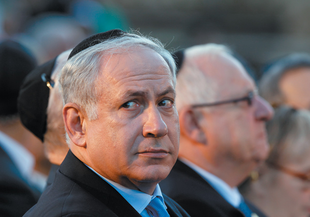 Benjamin Netanyahu at a ceremony on Jerusalem Day, which commemorates Israel's capture of East Jerusalem and reunification of the city during the 1967 war, May 12, 2010