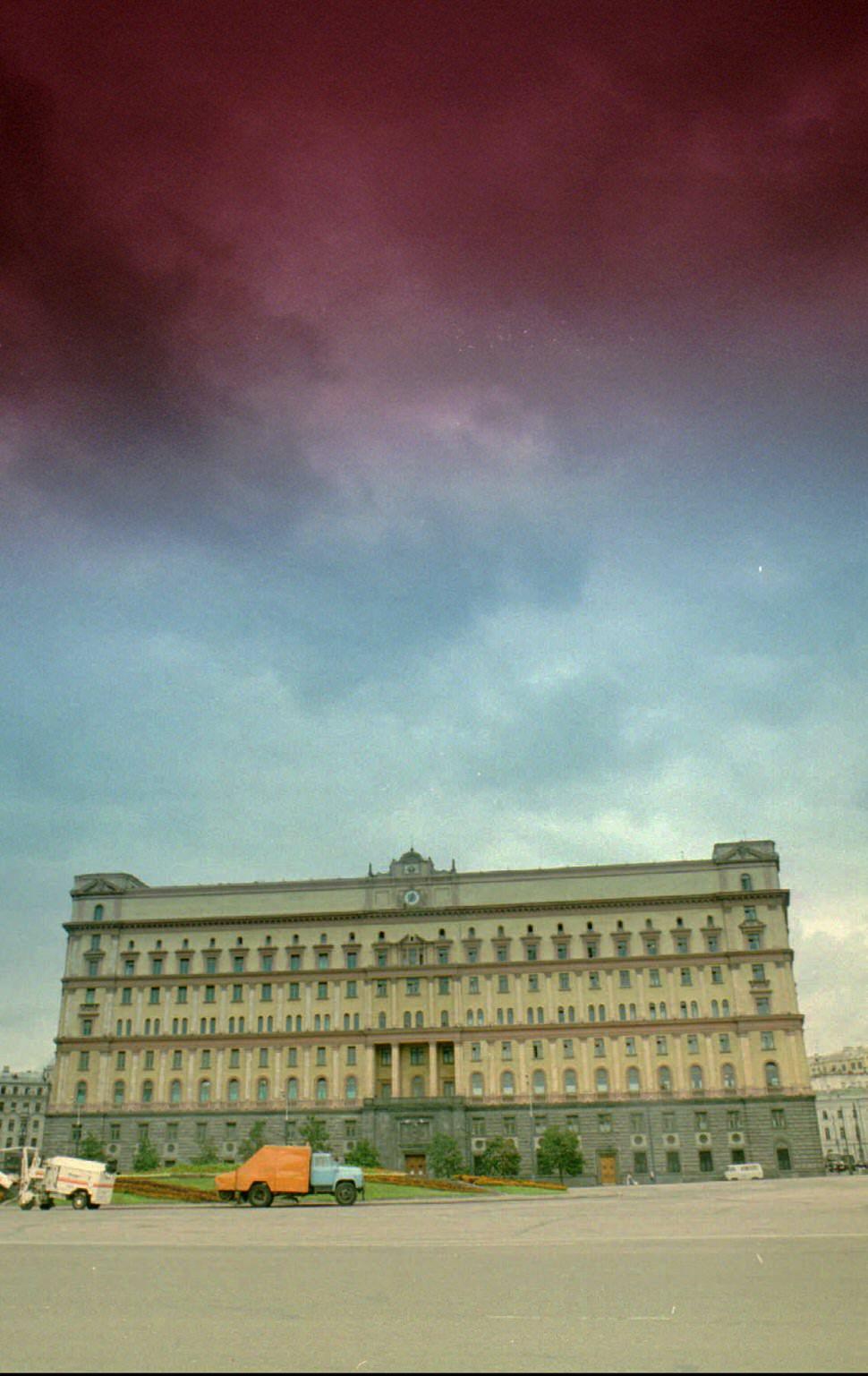 Former KGB Headquarters.jpg