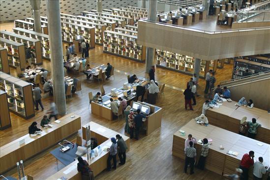 Bibliotheca Alexandrina.JPG