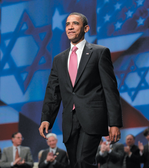 President Obama at the American Israel Public Affairs Committee (AIPAC) convention, Washington, D.C., May 22, 2011