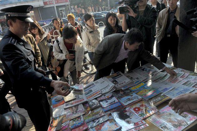 Chinese newsstand.jpg