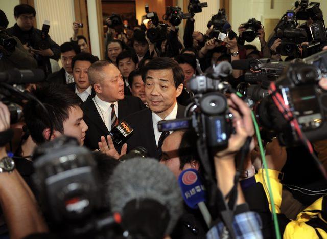 Bo Xilai.jpeg