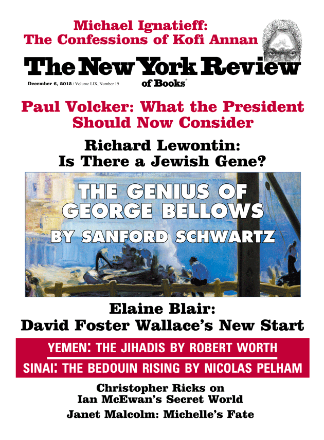Image of the December 6, 2012 issue cover.