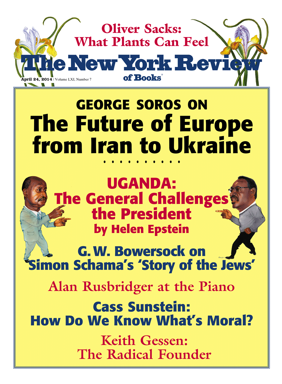Image of the April 24, 2014 issue cover.