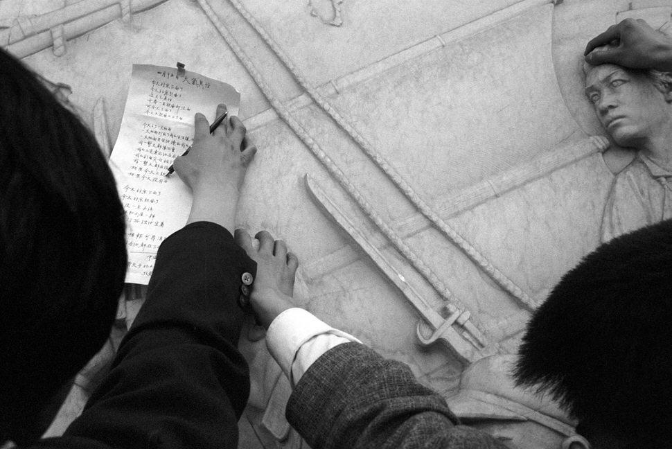Tiananmen students writing.jpg