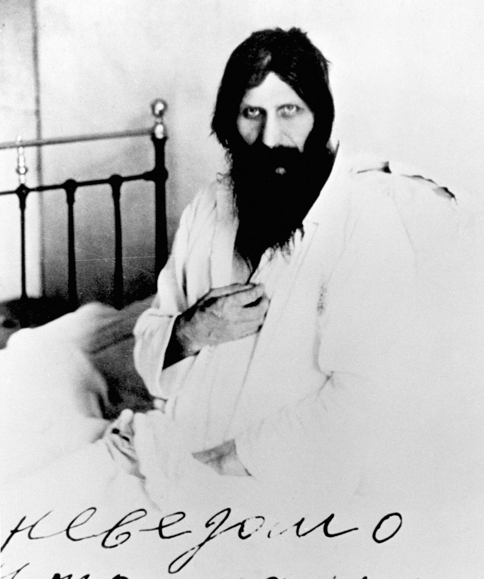 Gregory Rasputin in the hospital after being stabbed in an attempted assassination, Tyumen, Siberia, 1914. The writing at the bottom is a detail of Rasputin's inscription, which Douglas Smith translates as follows: 'God knows what is to become of us in the morn.'