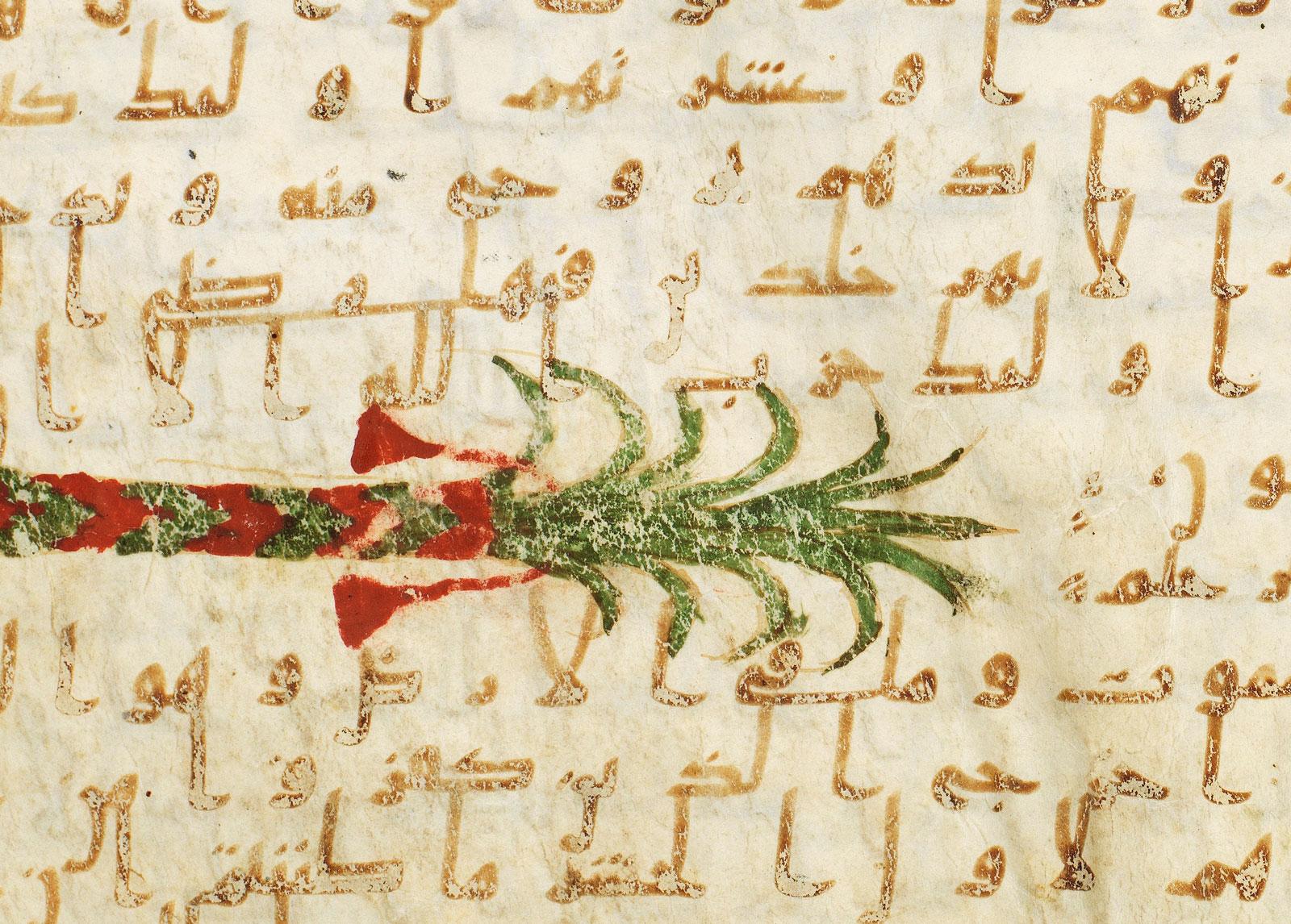 Detail from a Koran, Near East, Umayyad period, before 725