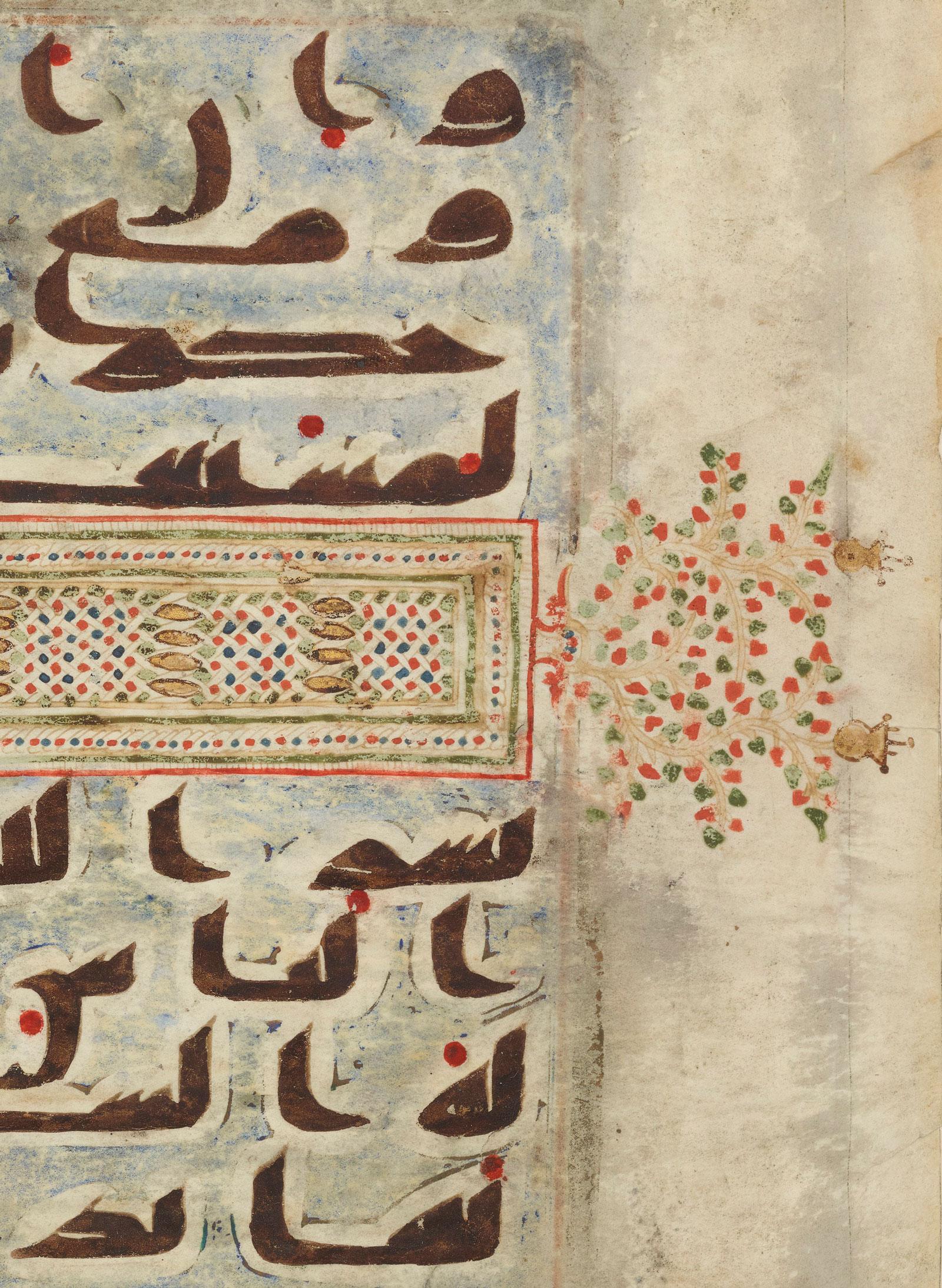 Detail from a Koran, Near East, Abbasid period, ninth century