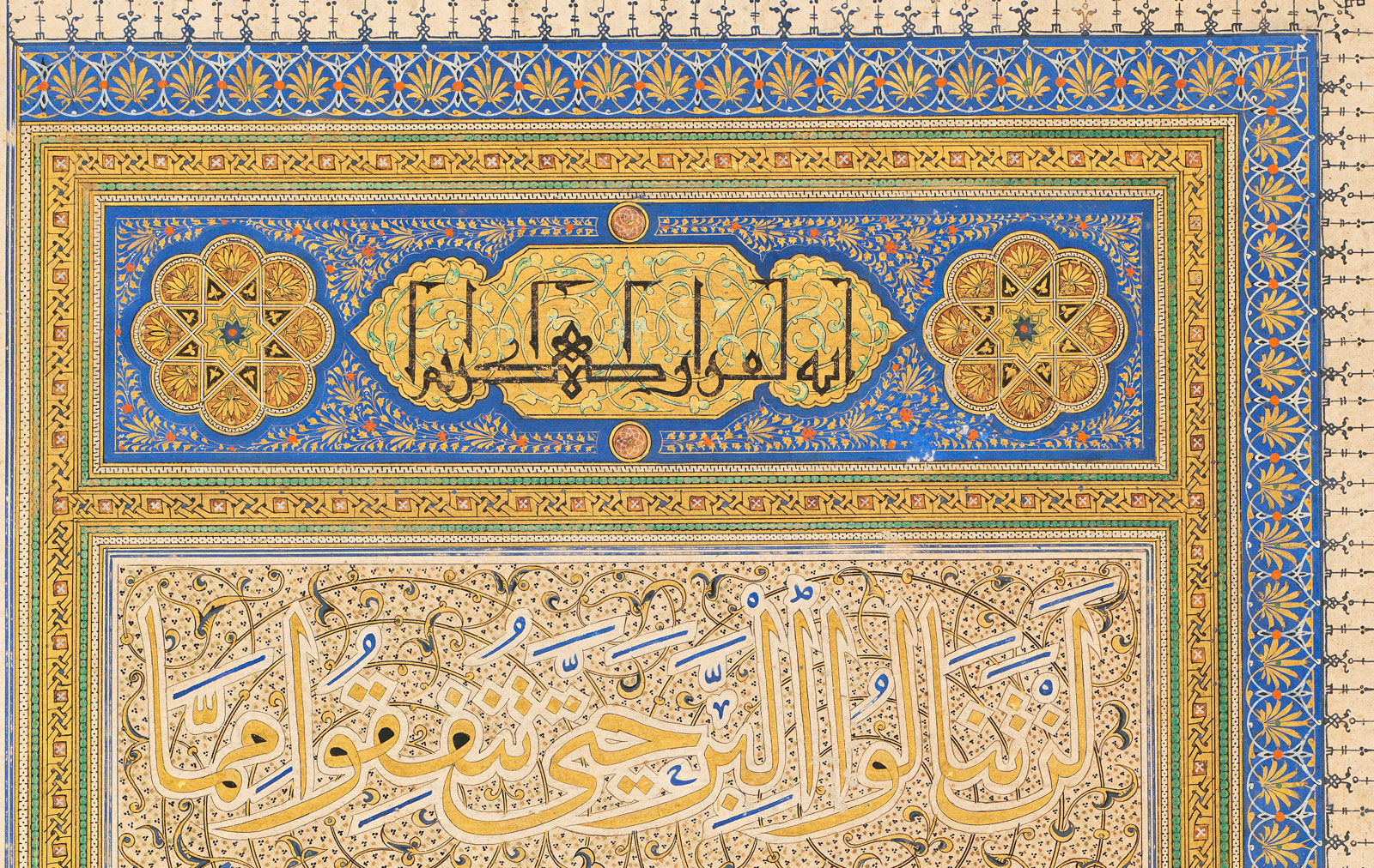 Detail from a Koran, Iran, probably Shiraz, Timurid period, 1430–1440