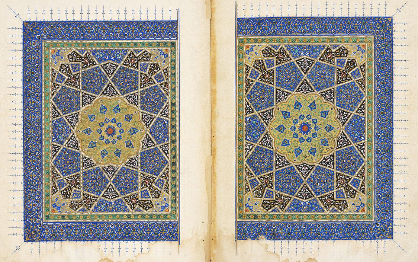 Koran copied by Shams al-Baysunghuri, Iran (present-day Afghanistan), Herat, Timurid period, 1434