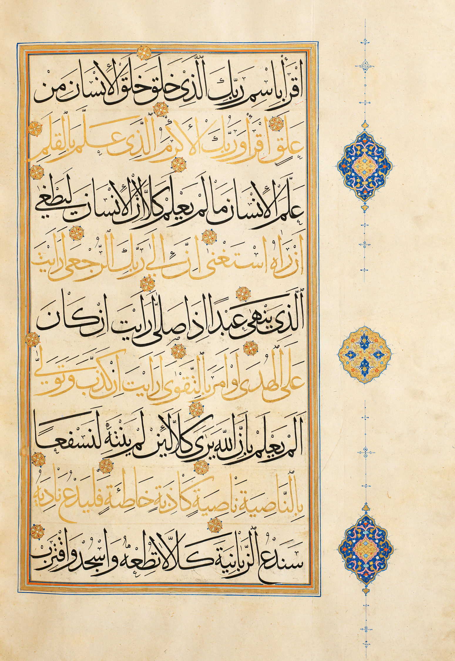 Koran copied by Khan Ahmad Sayri, Iran, Shiraz, Safavid period, 1599