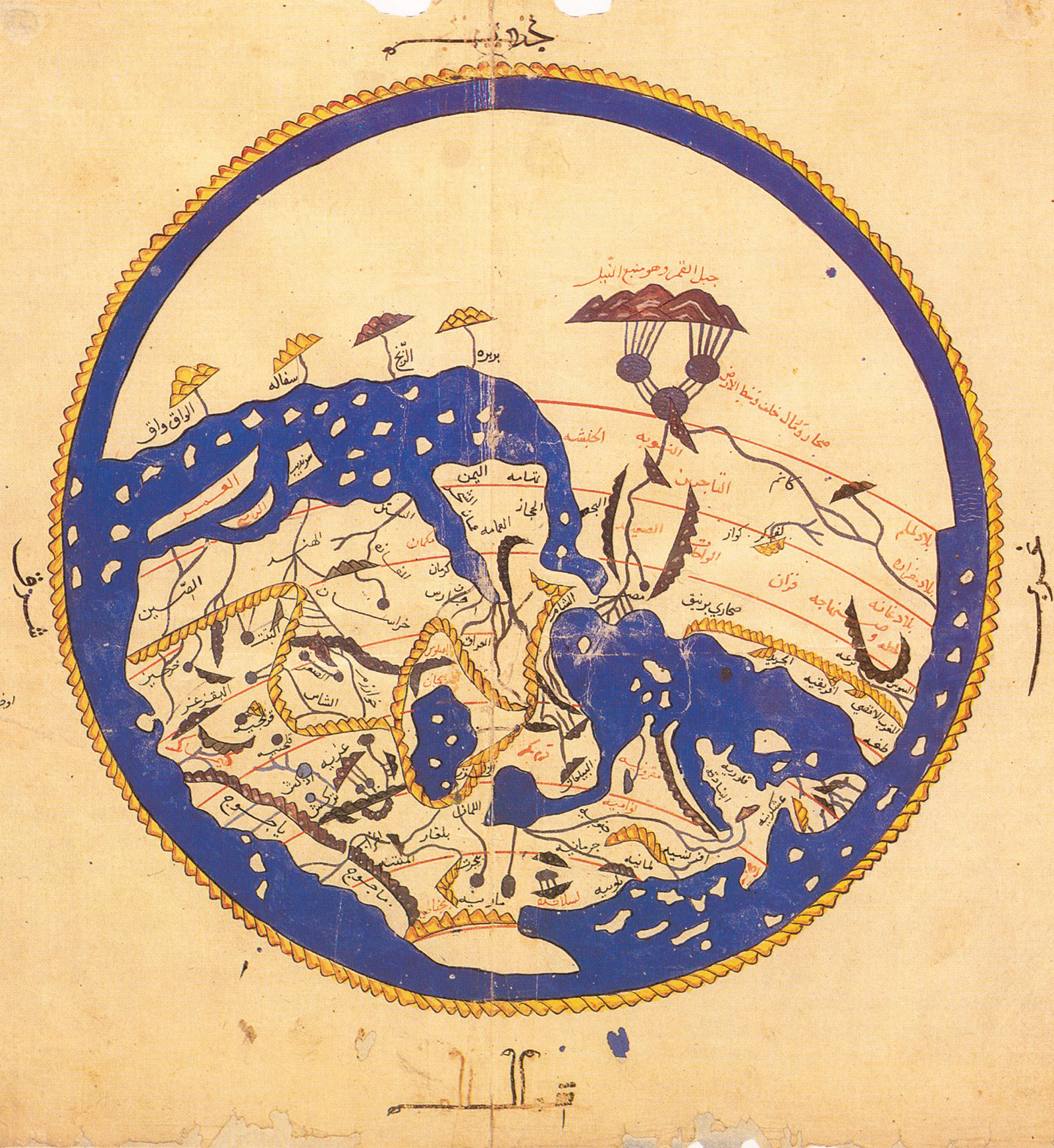 A map of the world from Entertainment for He Who Longs to Travel the World, a geographical book from 1154 by Muhammad al-Idrisi