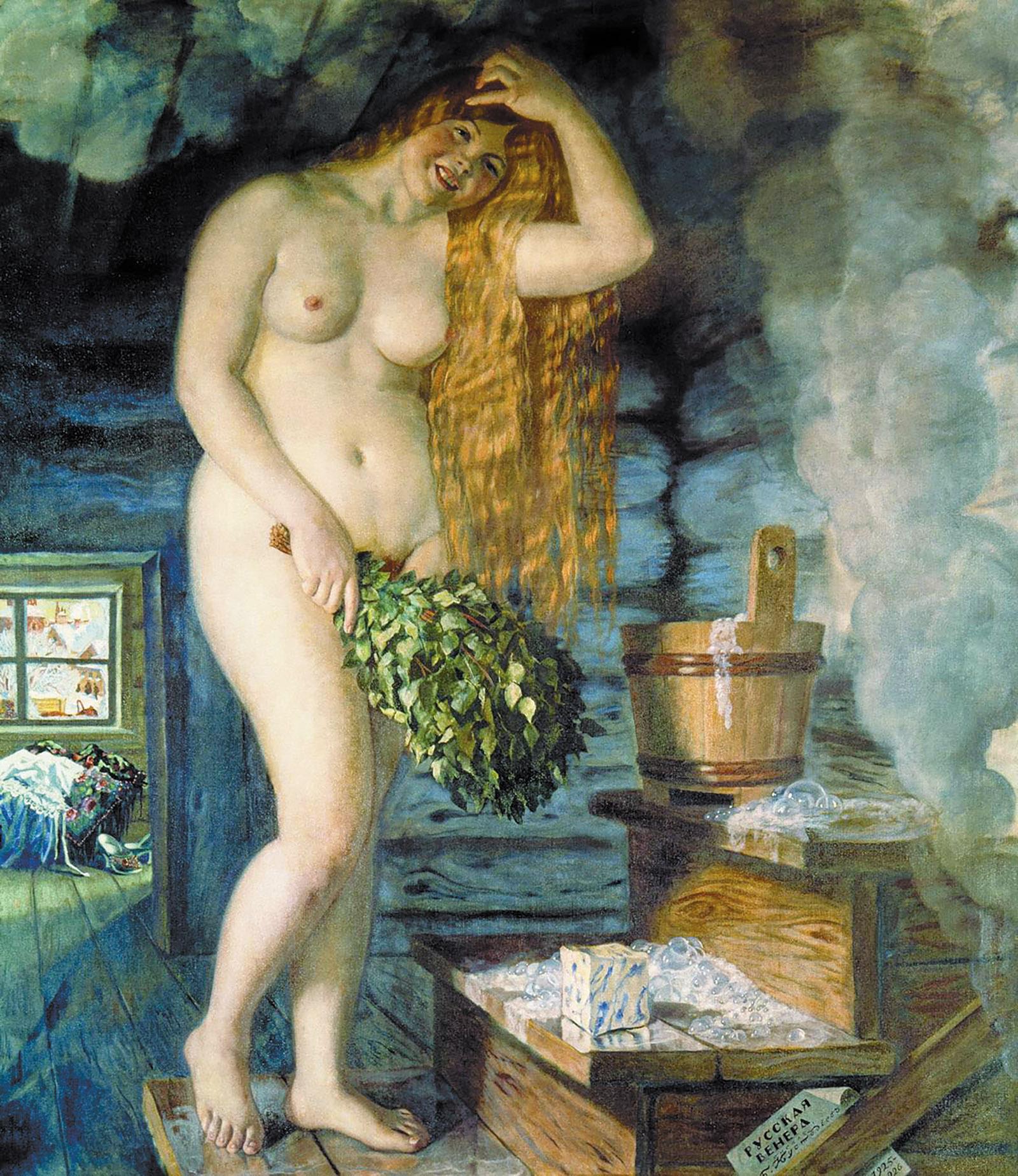 Russian Venus; painting by Boris Kustodiev